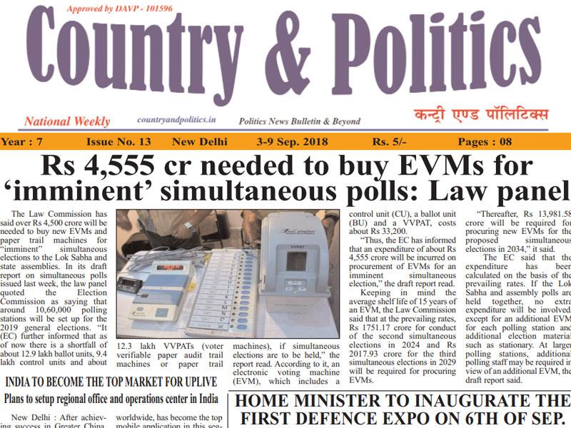 country-politics-img1-naiindia