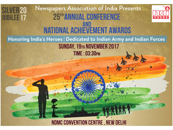awards-events-img11-naiindia