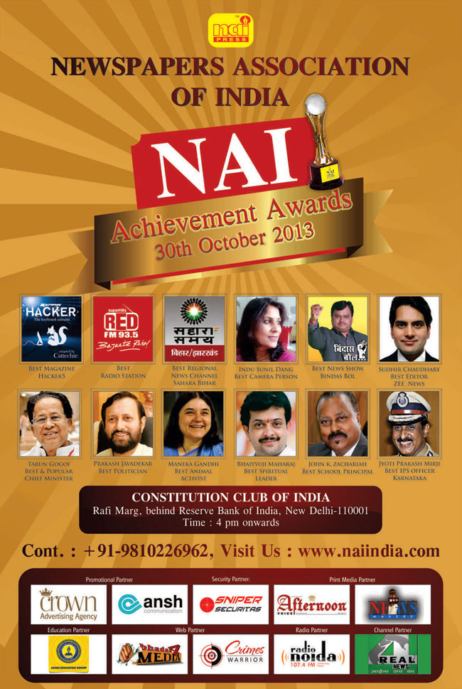 awards-events-img116-naiindia