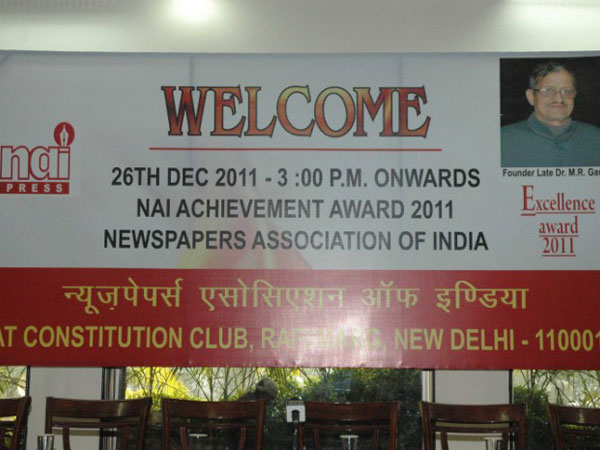 awards-events-img146-naiindia