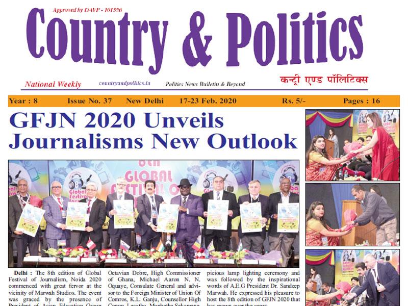 17-23-feb-2020_naiindia