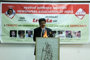 Welcome to Newspapers Association of India